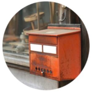 Bild: Alter Briefkasten